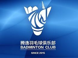 通州腾逸logo设计