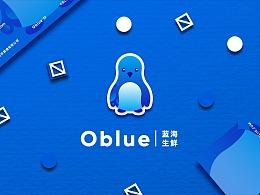 Oblue 蓝海生鲜|品牌设计