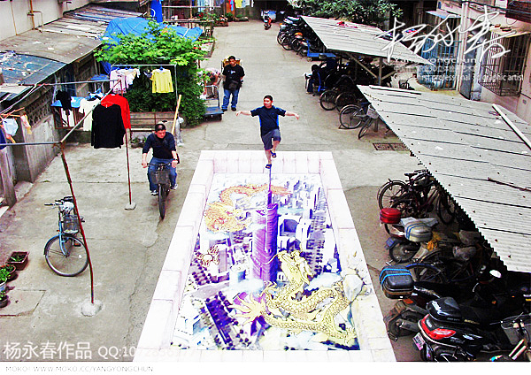 3d地画 2010年7月世界第七高楼南京紫峰大厦地念3d立体画——《龙耀