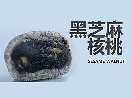 FUN享心滋味 | 贝奥彩云三酥月饼广告【三目摄影作品】