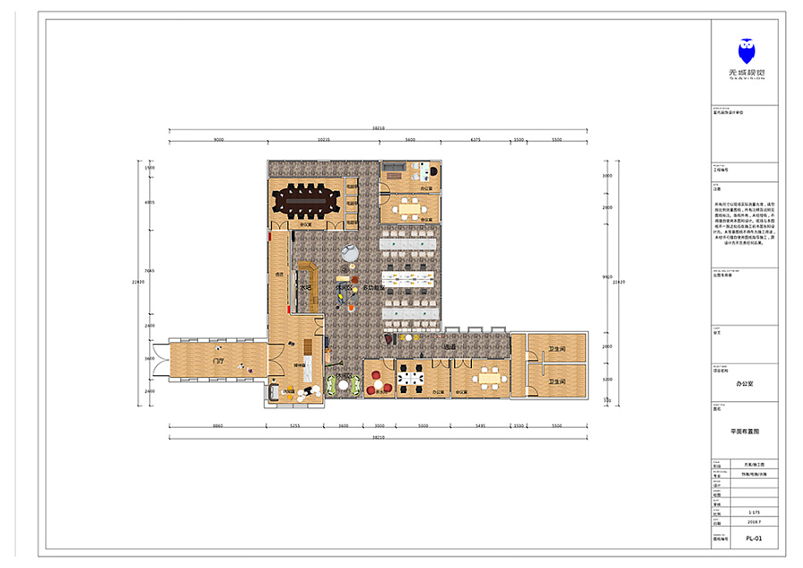 室内设计作品(五)---办公室设计图片