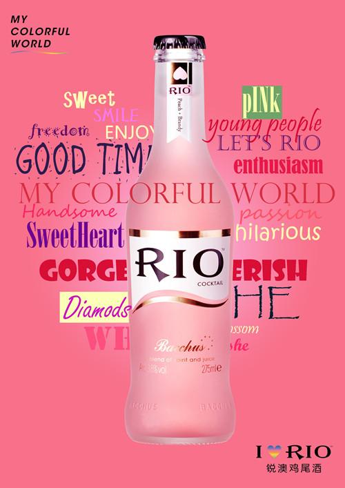 rio鸡尾酒设计海报图片