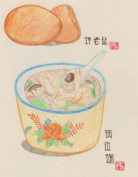 手绘福建三明·尤溪小吃·美食系列|绘画习作|插画