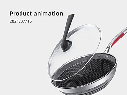 厨具产品动画