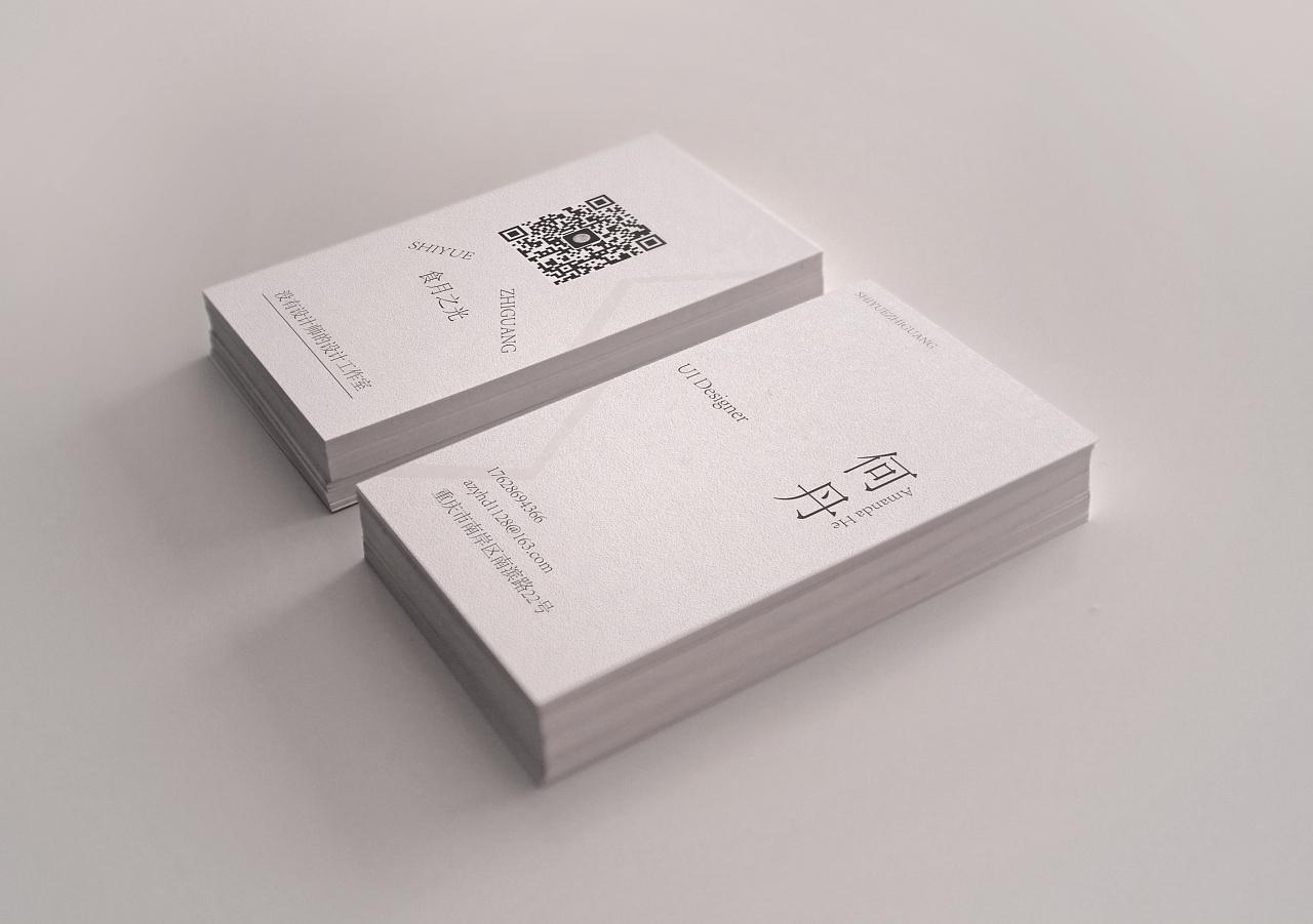 包装 包装设计 设计 1280_901图片