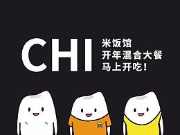 餐饮品牌设计丨2017-2018餐厅茶饮小吃海报菜谱单VI集