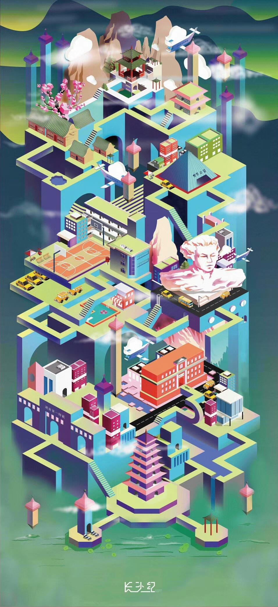 长沙纪海报设计优酷平面设计视频全集图片