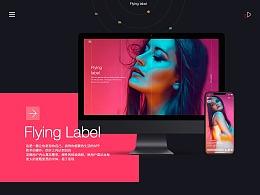 Flying Label-飞标v1.0,发现你想要的生活