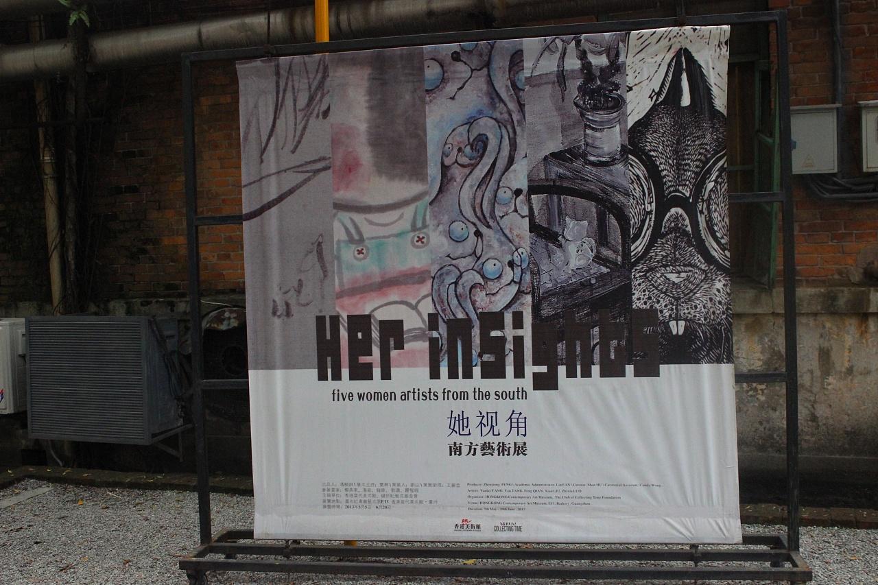 284,299到达员村(绢麻厂)站后步行5分钟后到达红砖厂 广州地铁5号线图片