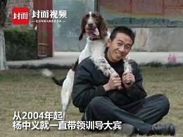 送别!15岁传奇搜爆犬去世 曾为北京奥运会保驾护航