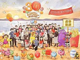商业项目《麦当劳30周年长卷#麦当劳中国30周年#》