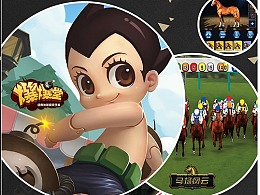 上海cj公司宣传海报