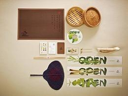 MOROCO Design(山水沟通)-小城知味餐厅品牌形象设计