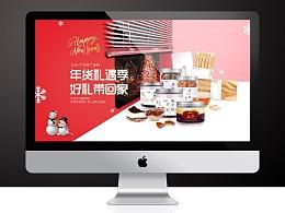 电商设计-双旦节首页设计