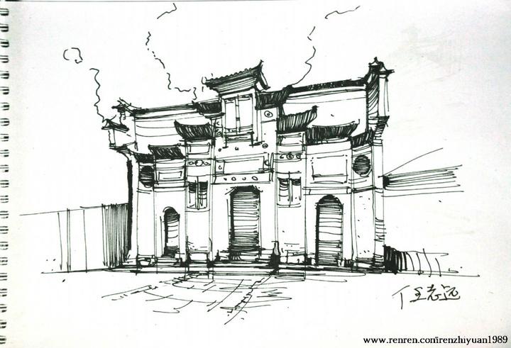 大学时画的建筑速写