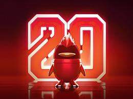 理所当燃   打造会员20周年超燃盛典