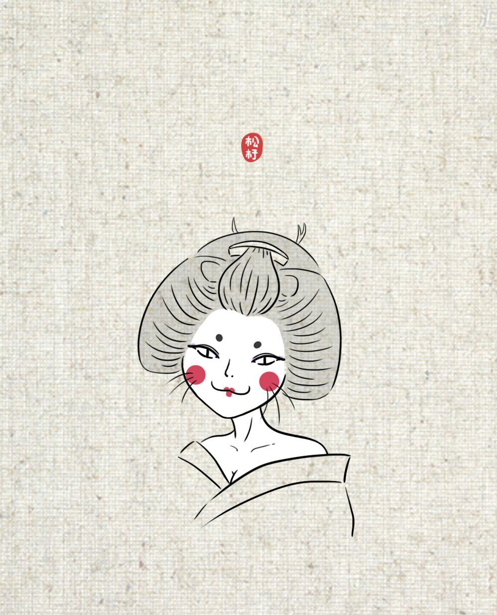 微信手绘头像 艺妓