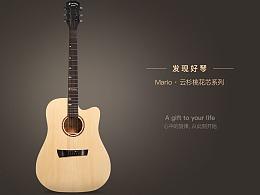 一款吉他详情