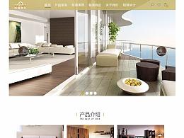 百强家具官网改版  网站设计  家具网站设计  原创设计