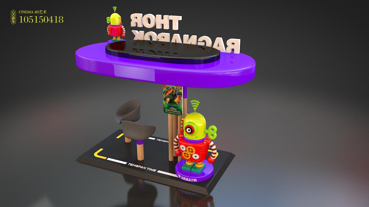 【腾小渔—C4D教程】可爱的机器人小布景——渲染篇  视频教程 C4D之家 C4D.CN