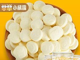 内蒙古>奶酪详情页