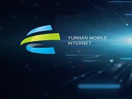 中国移动云南互联网分公司