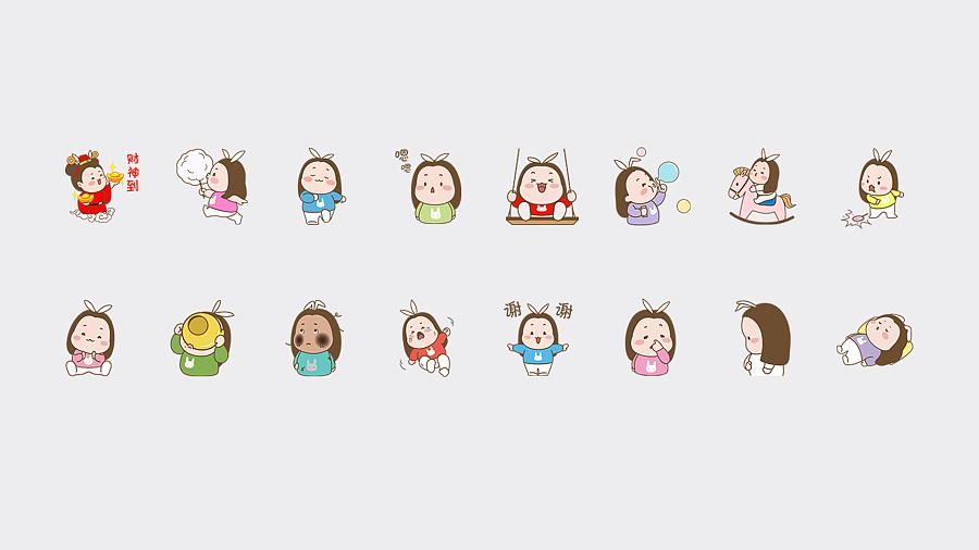 表情侠微信GIF袁头专辑v表情第二弹|二维动画|动黄表情像白兔包