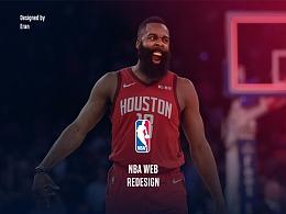 NBA官网REDESIGN