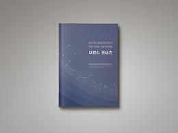 企业画册/宣传册