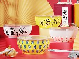 """故宫文创""""奉旨干饭""""系列泡面碗产品设计"""