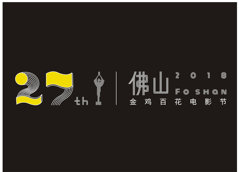 虚拟 金鸡百花电影节logo图片
