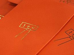 「 新年好呀 」猪年春节礼盒包装设计 | 展开设计