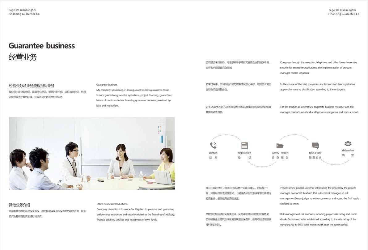 版式设计作业
