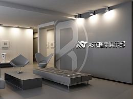 ASTC国际俱乐部logo设计