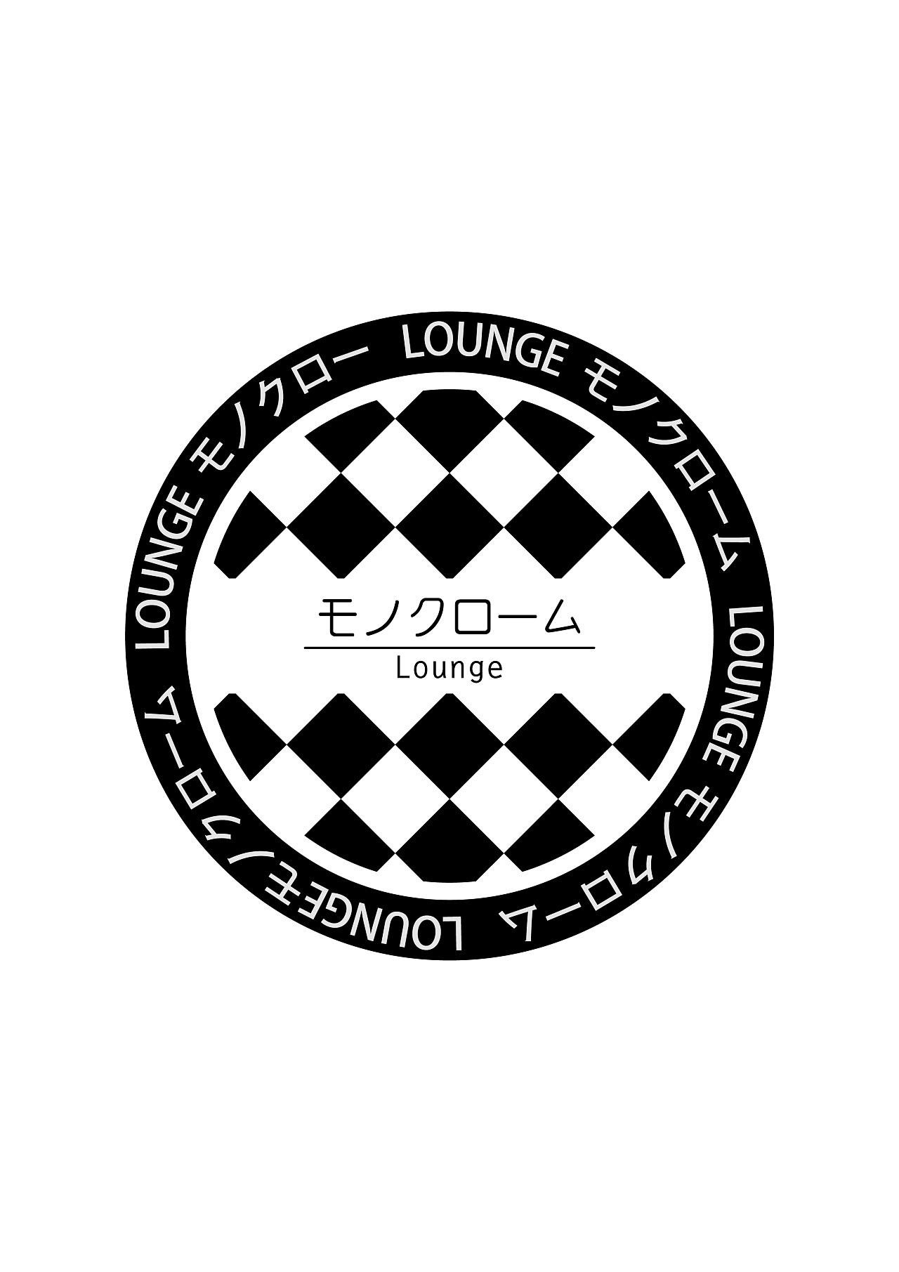 以前做的一个日式酒吧logo