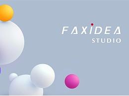 FAXIDEA STUDIO 动态图形(Motion Graphics)