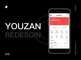 微商城App redesign 及感想
