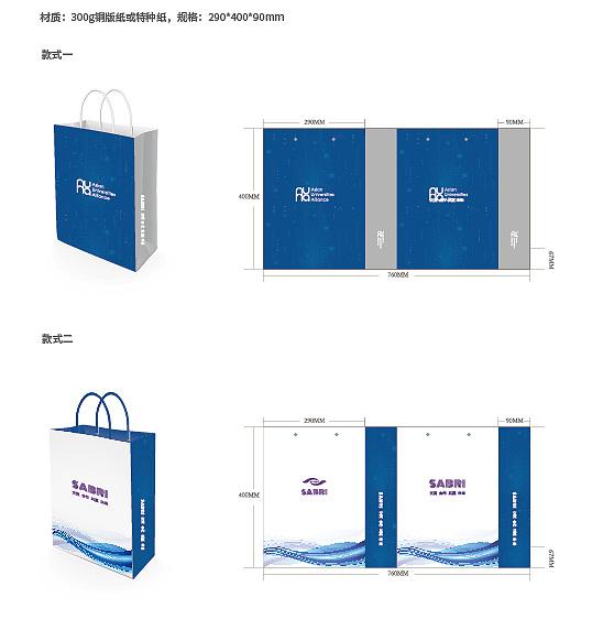 亚洲大学联盟研究生学术论坛设计 [手册/手提袋/等]图片