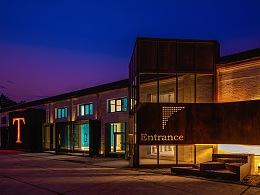 纪家庙双创产业园-建筑摄影-工业园区设计