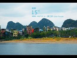 阴雨天的桂林-不专业随拍