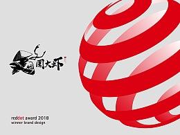 2018年德国红点品牌设计奖——周大虾品牌升级