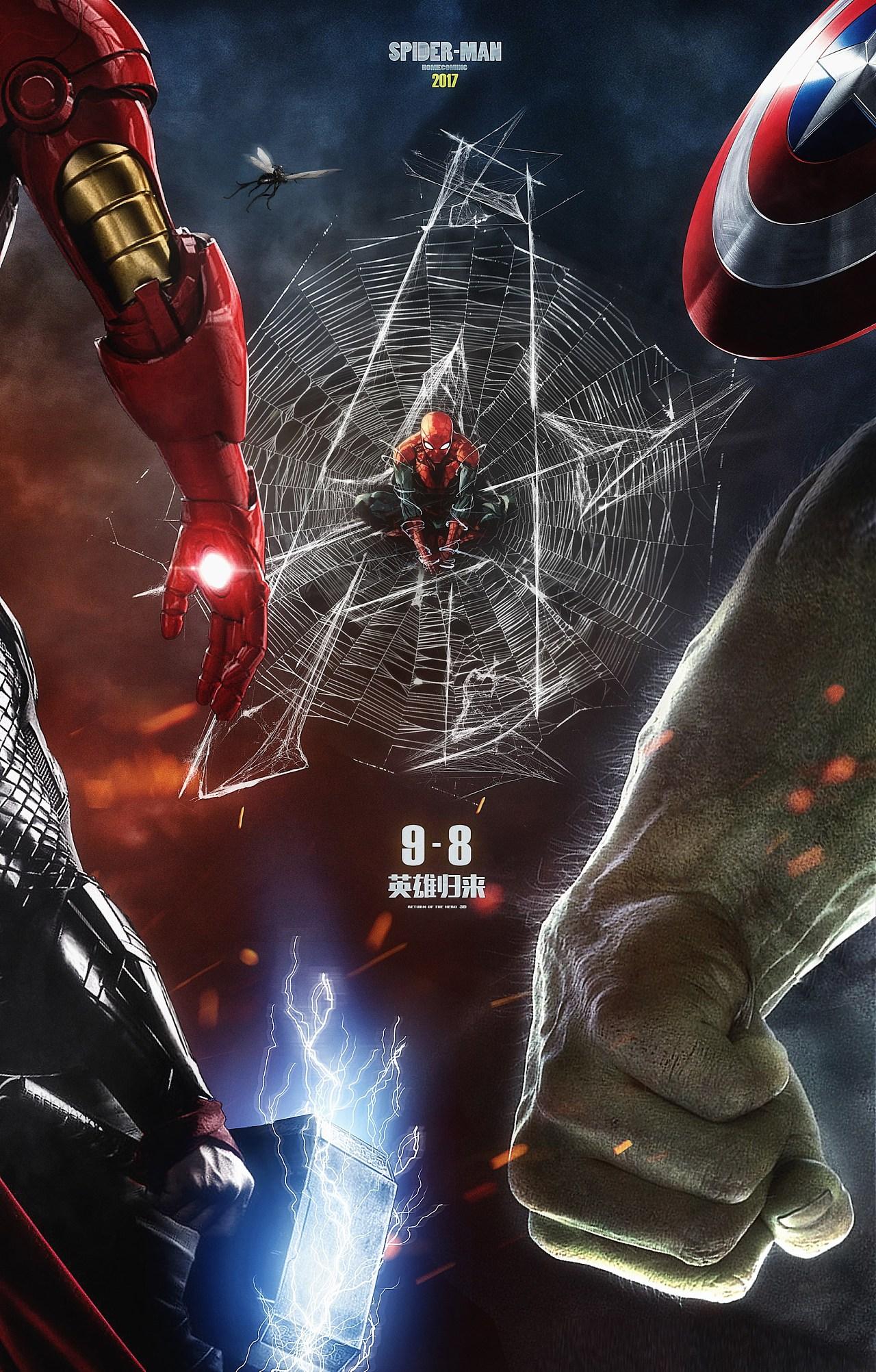 蜘蛛侠-英雄归来