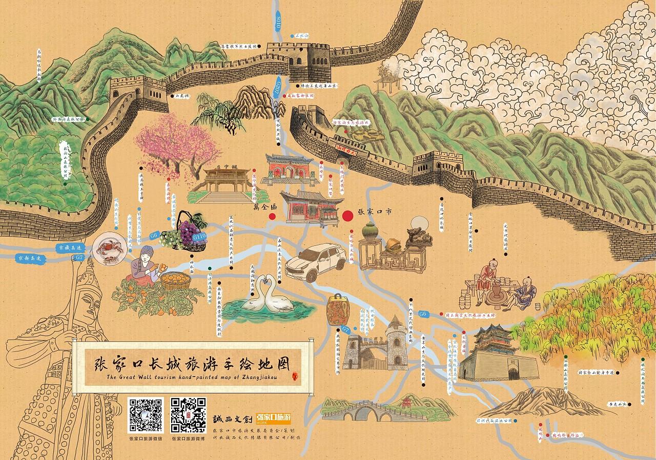 张家口长城旅游手绘地图
