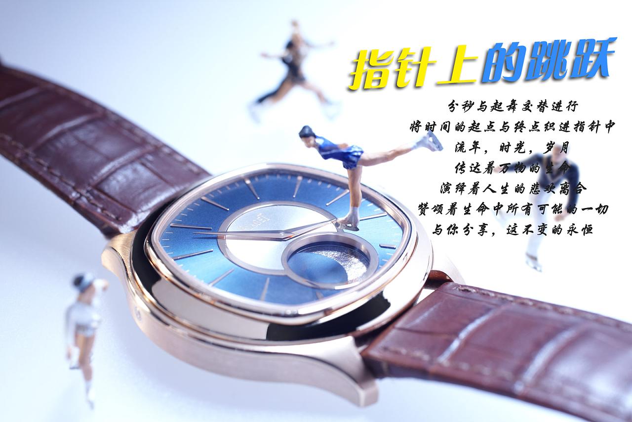 手表广告 banner 创意