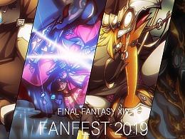 FF14 FANFEST 2019 同人图