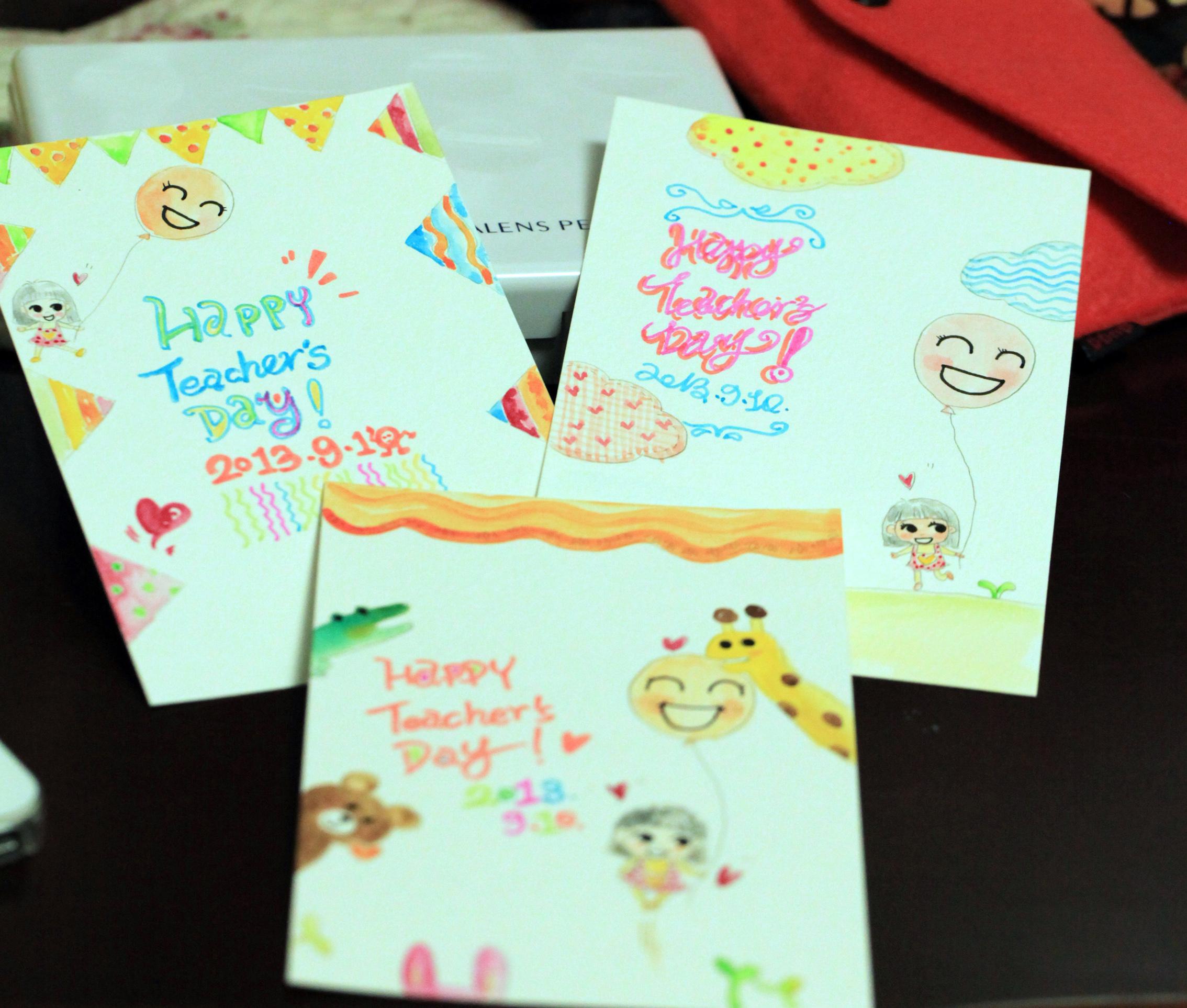 教师节手绘卡片