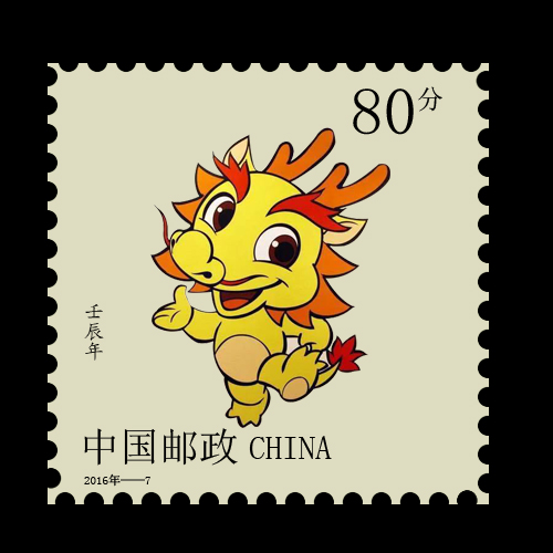 十二生肖邮票|图标|ui|赵宏达 - 原创设计作品 - 站酷