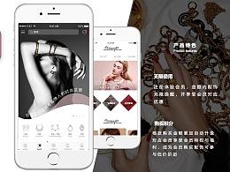 时尚设计师定制平台Jahodyn贾货店 商品展示页 详情页