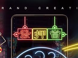 HONGKONG香港夜景