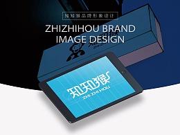 知识产权公司logo品牌设计